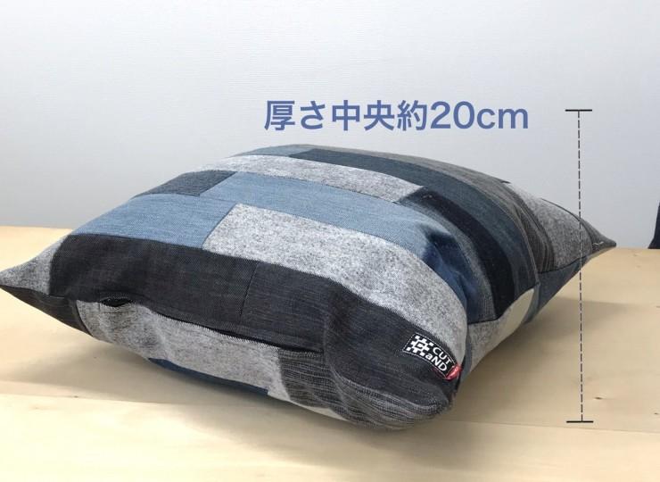 cs-1005